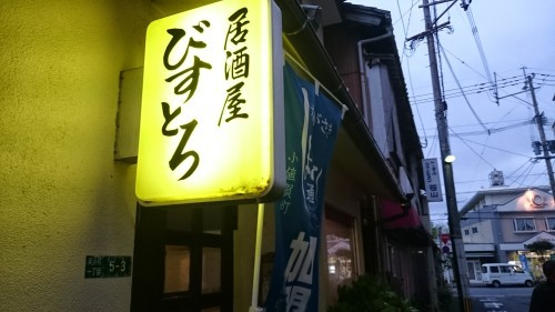 """五島\""""食\""""_f0358212_13523658.jpg"""