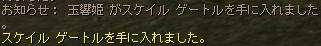 b0062614_122289.jpg