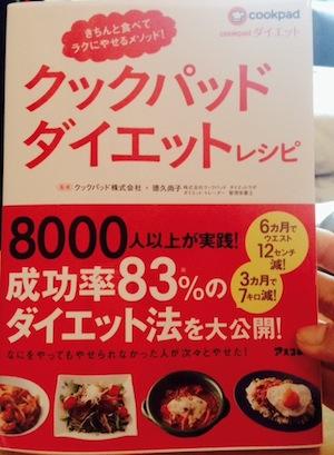 f0148320_1830420.jpg