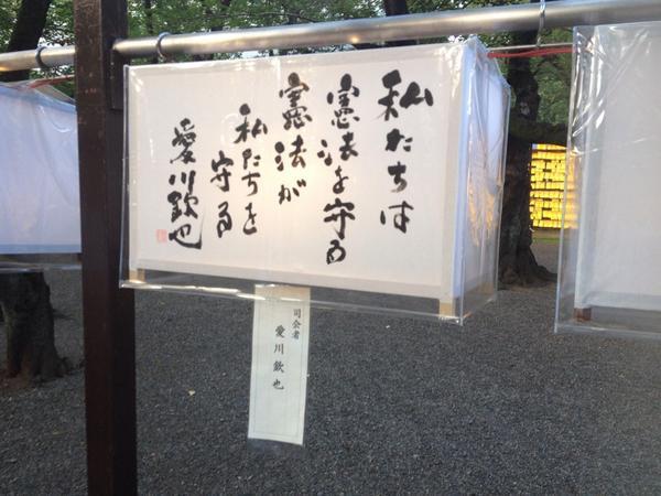 愛川欽也の戦争体験は学童疎開_f0133526_19172094.jpg