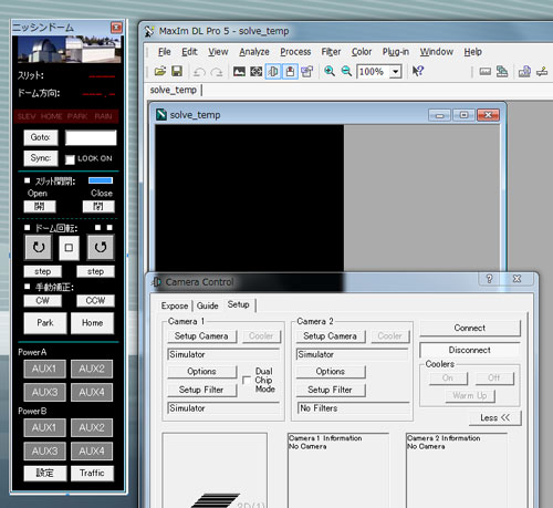 ASCOMドームドライバーに電源OUTLETを追加_c0061727_1723474.jpg