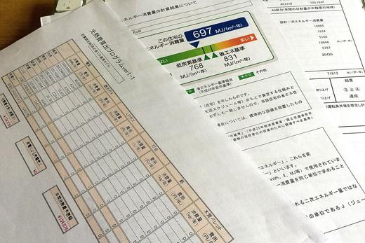 福井県鯖江市 年間光熱費10万円以下の低燃費な家!4/25.26オープンハウスです!!_f0165030_1144424.jpg