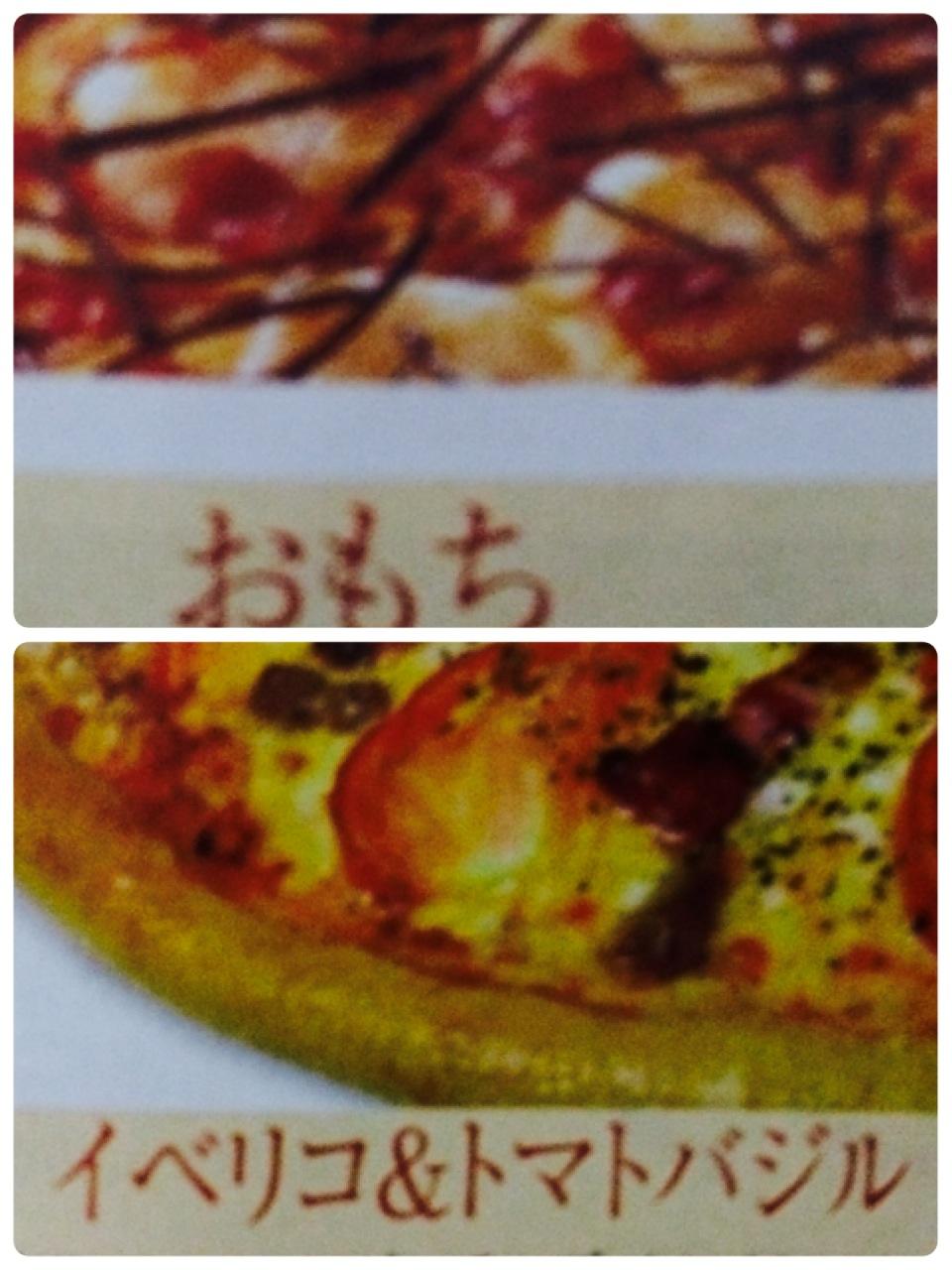 お餅 or  豚_a0106637_1742422.jpg