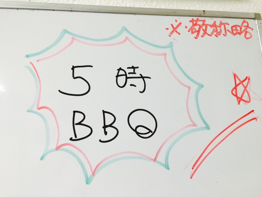 b0158746_2044040.jpg