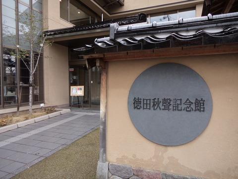 金沢_b0050651_9153612.jpg