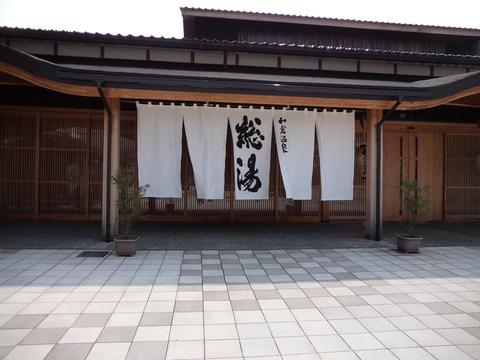 金沢_b0050651_9171580.jpg