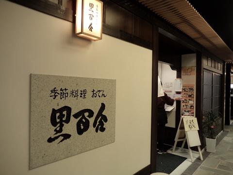金沢_b0050651_9185648.jpg