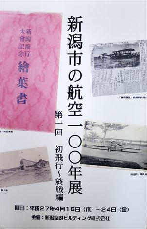 b0191160_1958442.jpg