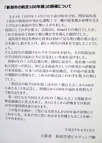 b0191160_1959413.jpg