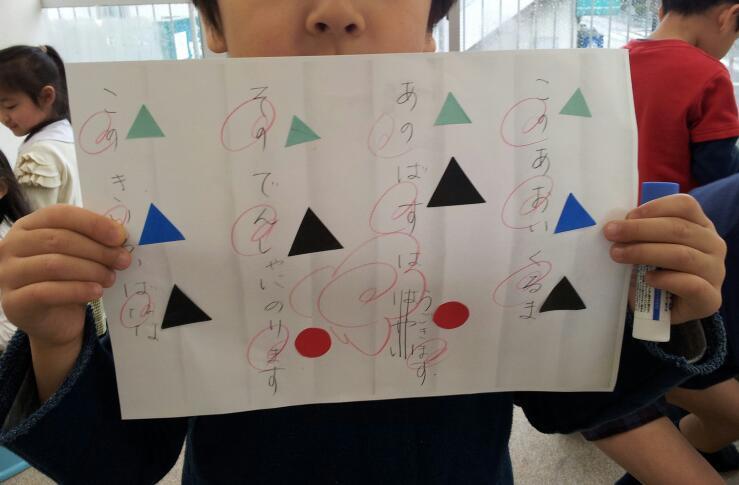 【幼稚園クラス】5月から始まります_a0318871_00193851.jpg