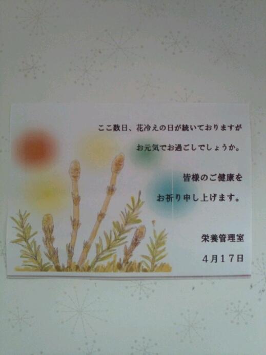 b0340187_12283352.jpg