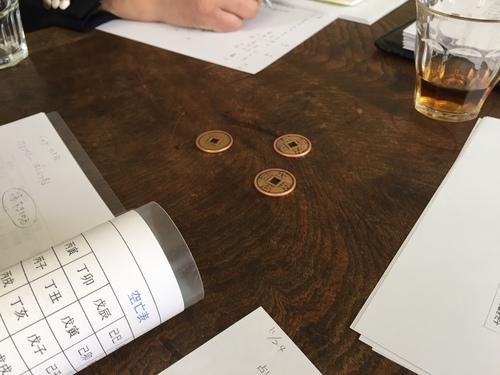 2日間のコイン占い&勉強会終了!_a0124588_16375234.jpg