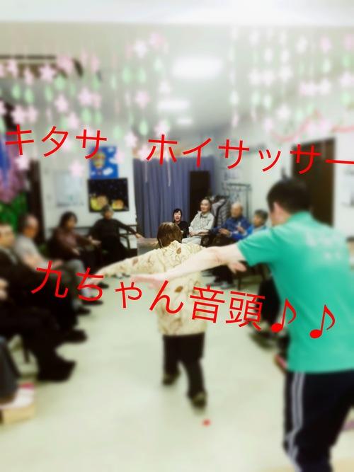 侍      _a0135191_1436182.jpg