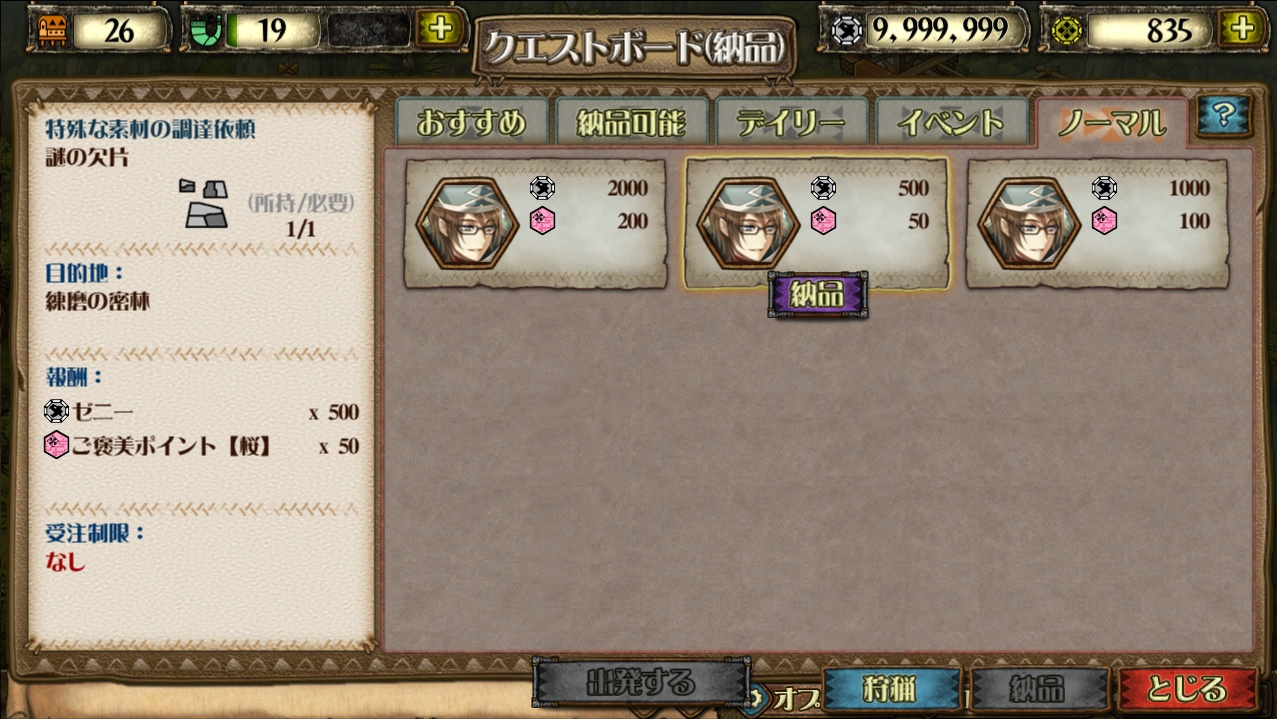 c0224791_03823100.jpg