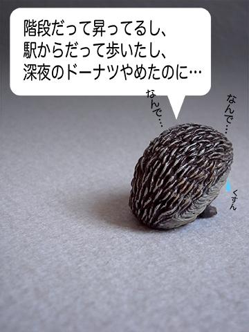 f0218891_1403894.jpg