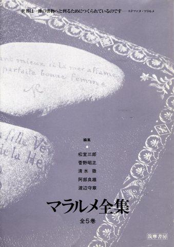 f0307792_20064310.jpg