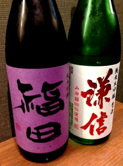 日本酒のオススメby春吉_f0232994_1140687.jpg