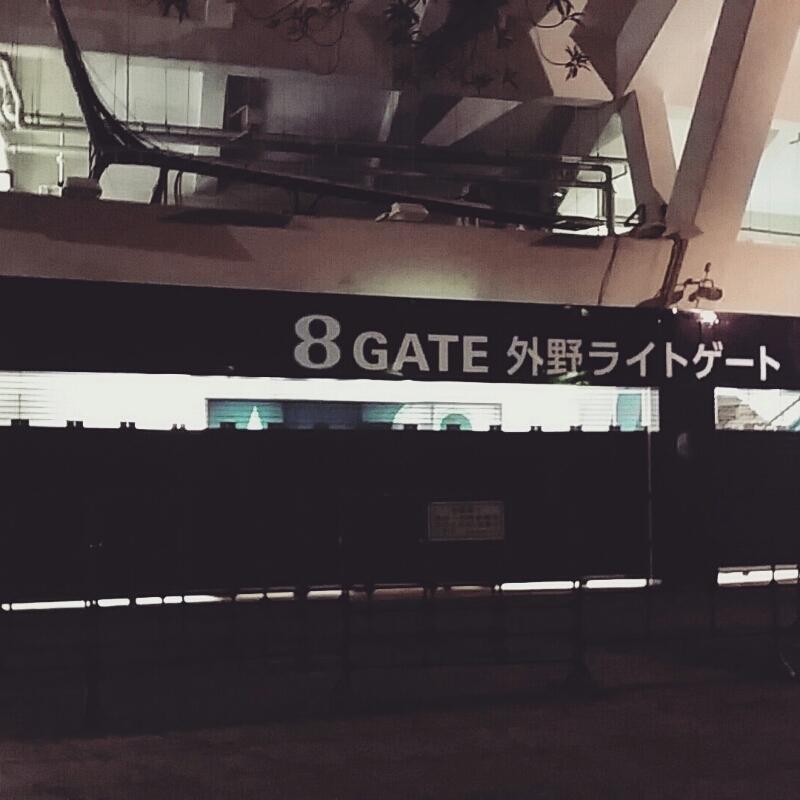 横浜スタジアム 関内 散策_d0092901_0323519.jpg
