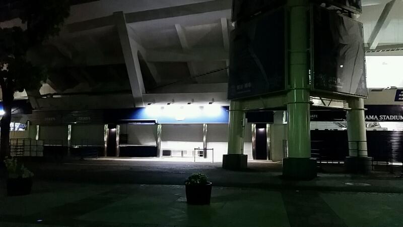 横浜スタジアム 関内 散策_d0092901_0343268.jpg