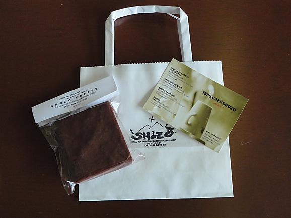 那須2015 NASU SHOZO CAFEで買ったもの_e0230011_9395458.jpg