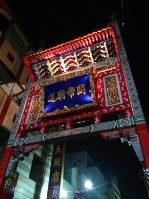 神奈川での勉強会_e0149215_0112695.jpg