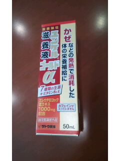 〜続☆〜_f0126121_20471725.jpg