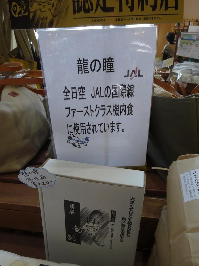 いちご 章姫_c0223630_19352668.jpg