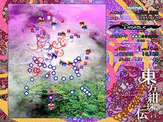 東方Project 第15弾です。_e0088742_20172897.jpg