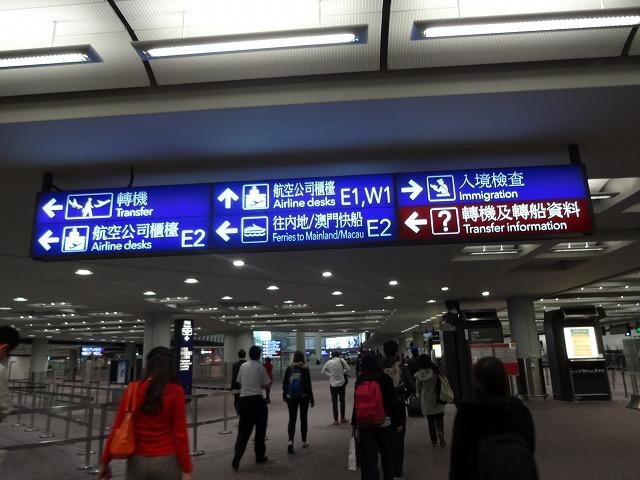 香港到着_b0248150_05514723.jpg