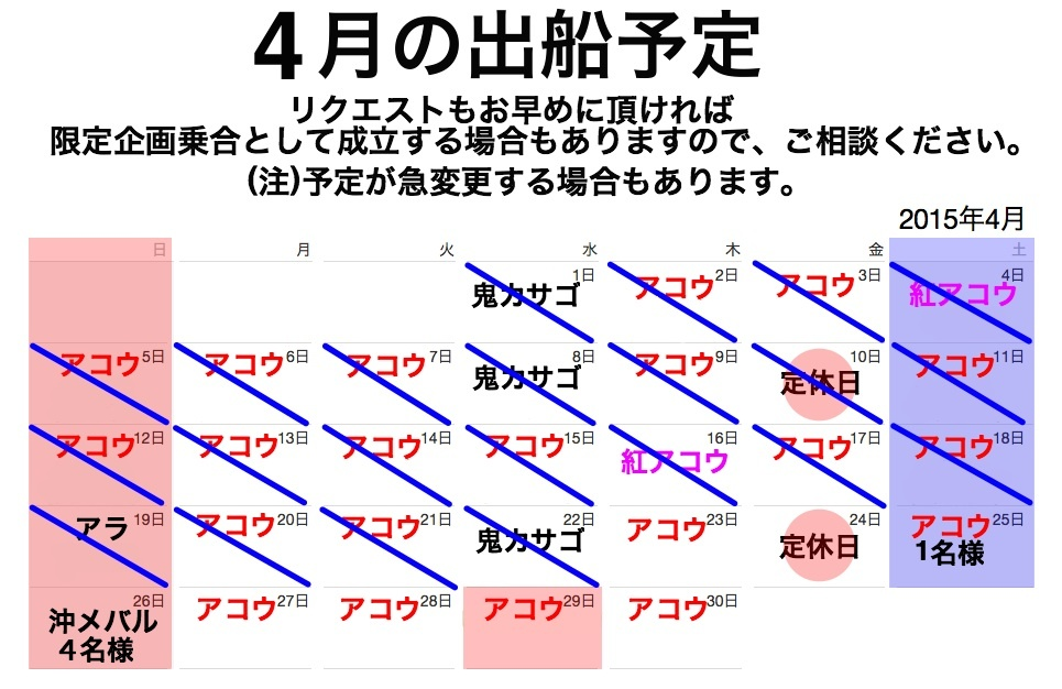 f0214557_16164581.jpg