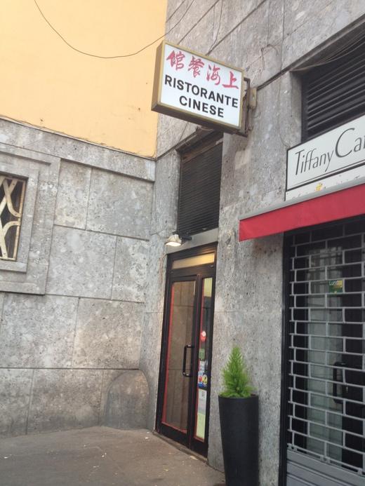 日本人向けの中華料理店の評価@ミラノ_a0136671_1244981.jpg
