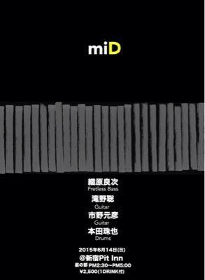 新バンドmiD次回(2回目)のライブ_c0080172_28452.jpg