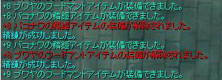 d0330183_19474619.jpg