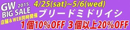 b0240608_20073986.jpg