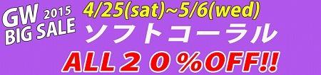 b0240608_20081346.jpg