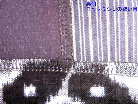 f0161708_21512840.jpg
