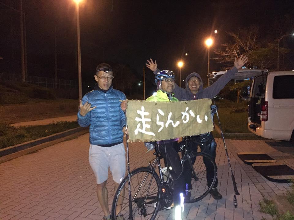 2015.04.21~22 淡路島サイクリング(泡4)_a0062810_9372191.jpg