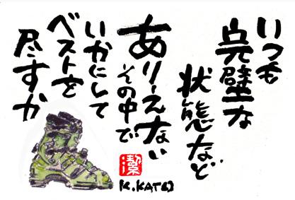 2015.04.21~22 淡路島サイクリング(泡4)_a0062810_93750100.jpg