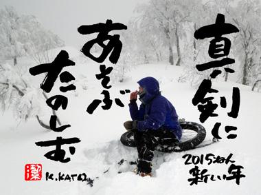 2015.04.21~22 淡路島サイクリング(泡4)_a0062810_938318.jpg