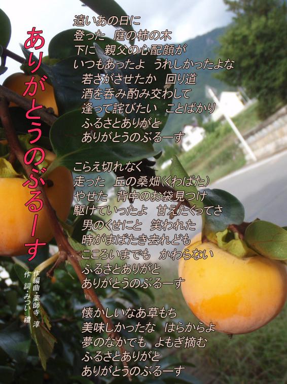 d0095910_849420.jpg