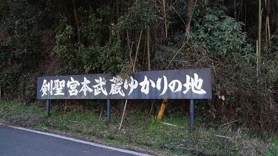 霊巌同・五百羅漢_b0228113_12121357.jpg