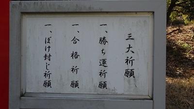 霊巌同・五百羅漢_b0228113_12130804.jpg