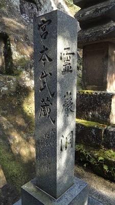 霊巌同・五百羅漢_b0228113_12153058.jpg