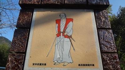 霊巌同・五百羅漢_b0228113_12161159.jpg