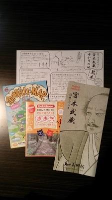 霊巌同・五百羅漢_b0228113_14425432.jpg