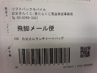 f0232417_0255176.jpg