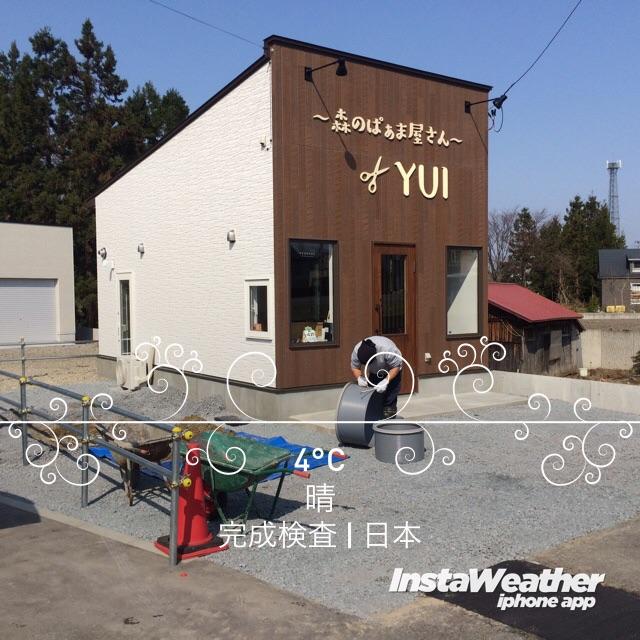 2015/4/23 完成検査_f0116421_23221287.jpg