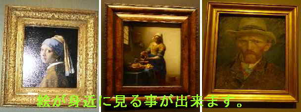 e0047322_23195314.jpg
