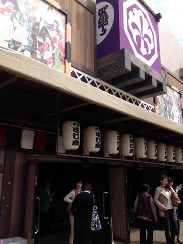 浅草へお芝居見物に。_a0026127_19331562.jpg