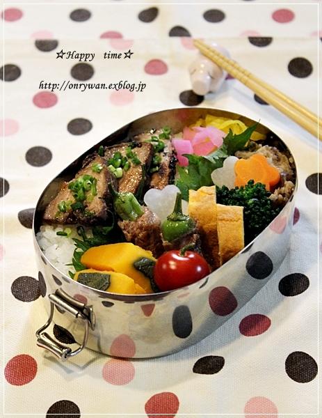 かつおの漬け焼きのっけ弁当とハナミズキ☆ピンク♪_f0348032_18564653.jpg